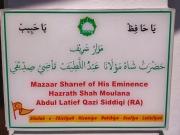 Shah-Abdul-Lateef-Qazi-5